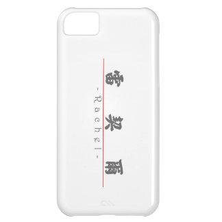 Chinese name for Rachel 20784_4.pdf Cover For iPhone 5C