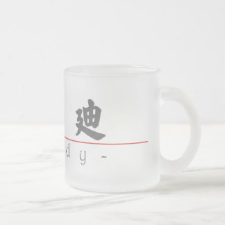 Chinese name for Randy 22354_4.pdf 10 Oz Frosted Glass Coffee Mug