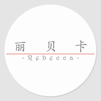 Chinese name for Rebecca 20302_1.pdf Classic Round Sticker
