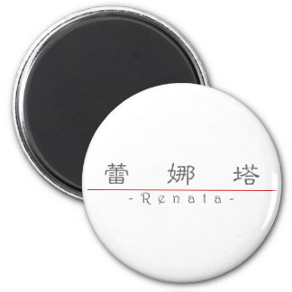 Chinese name for Renata 20304_2.pdf 2 Inch Round Magnet