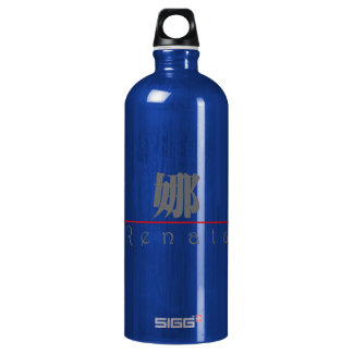 Chinese name for Renata 20304_3.pdf Aluminum Water Bottle
