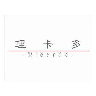 Chinese name for Ricardo 22213_2.pdf Postcard
