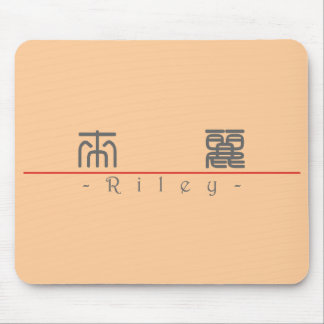 Chinese name for Riley 21046_0.pdf Mouse Pad