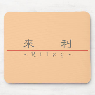 Chinese name for Riley 22110_2.pdf Mouse Pad