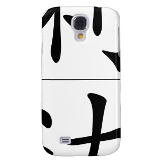 Chinese name for Rita 20306_1.pdf Samsung Galaxy S4 Cases