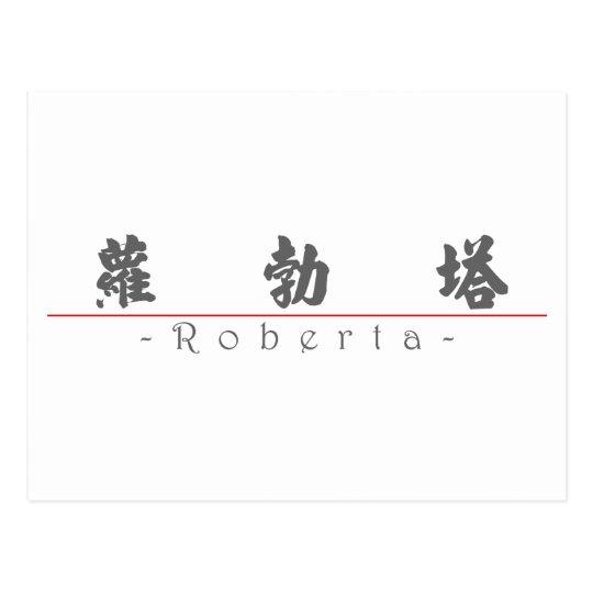 Chinese name for Roberta 20308_4.pdf Postcard