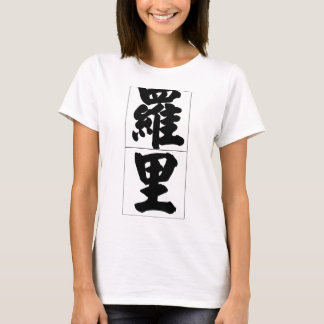 Chinese name for Rory 20802_4.pdf T-Shirt
