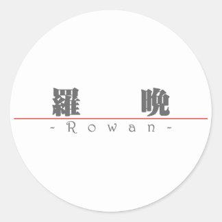 Chinese name for Rowan 22308_3 pdf Round Sticker