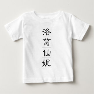 Chinese name for Roxanne 20312_2.pdf Baby T-Shirt
