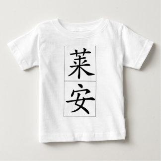 Chinese name for Ryan 20806_1.pdf Baby T-Shirt