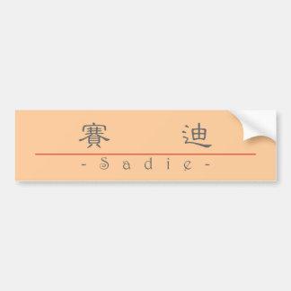 Chinese name for Sadie 21123_2.pdf Bumper Sticker