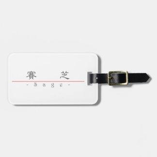 Chinese name for Sage 21460_2.pdf Bag Tags