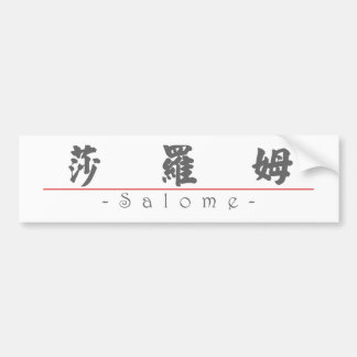 Chinese name for Salome 20318_4.pdf Bumper Sticker