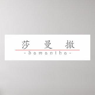 Chinese name for Samantha 20319_1.pdf Poster