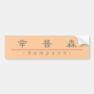 Chinese name for Sampson 20808_2.pdf Bumper Sticker
