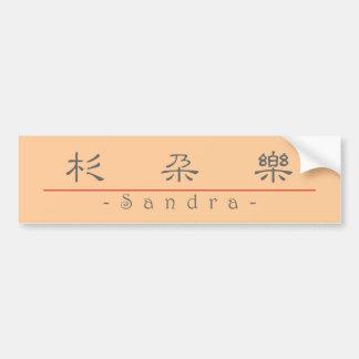 Chinese name for Sandra 20320_2.pdf Car Bumper Sticker