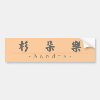 Chinese name for Sandra 20320_4.pdf Car Bumper Sticker