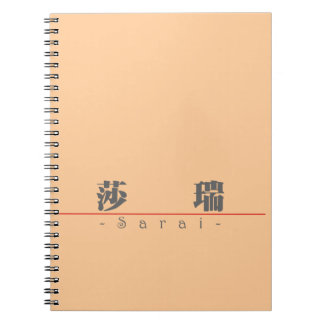 Chinese name for Sarai 21442_3 pdf Spiral Notebooks