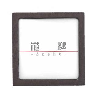 Chinese name for Sasha 21373_0.pdf Premium Gift Box