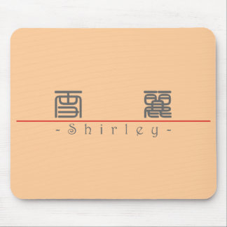 Chinese name for Shirley 20329_0.pdf Mouse Pads