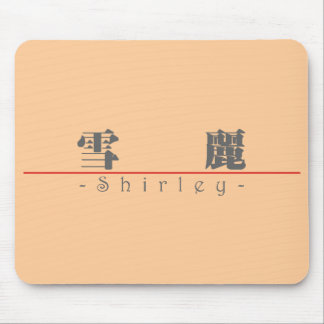 Chinese name for Shirley 20329_3.pdf Mouse Pads