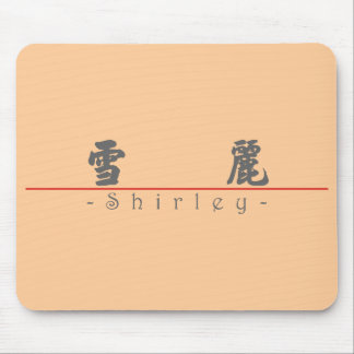 Chinese name for Shirley 20329_4.pdf Mousepads