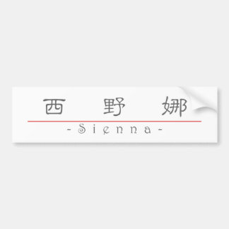 Chinese name for Sienna 21224_2.pdf Bumper Sticker
