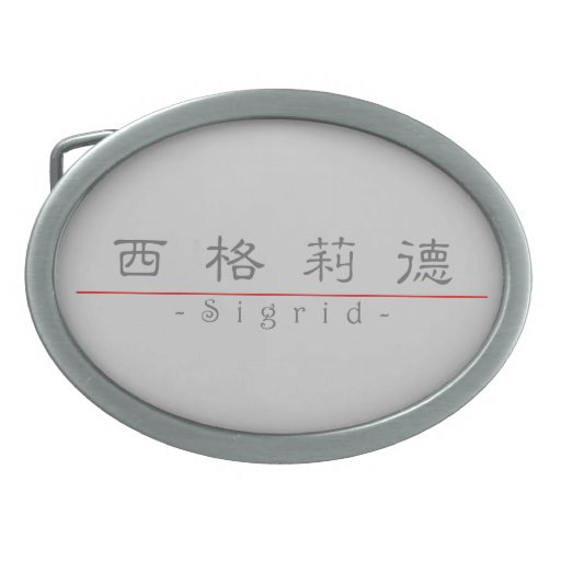 Chinese name for Sigrid 20331_2.pdf Oval Belt Buckles