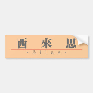 Chinese name for Silas 22182_3.pdf Bumper Sticker