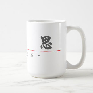 Chinese name for Silas 22182_4.pdf Coffee Mug