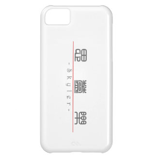 Chinese name for Skyler 21455_0.pdf Cover For iPhone 5C