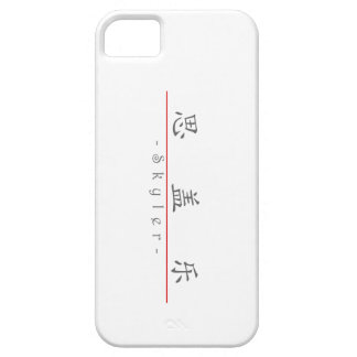 Chinese name for Skyler 21455_1.pdf iPhone 5 Covers