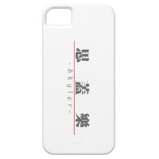 Chinese name for Skyler 21455_3.pdf iPhone 5 Covers