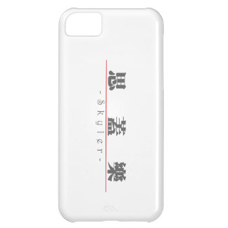 Chinese name for Skyler 21455_3.pdf Case For iPhone 5C