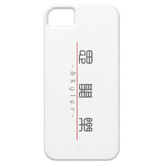 Chinese name for Skyler 22286_0.pdf iPhone 5 Covers