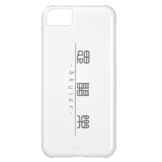 Chinese name for Skyler 22286_0.pdf iPhone 5C Case