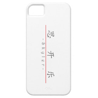 Chinese name for Skyler 22286_1.pdf iPhone 5 Cover