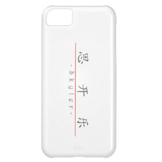 Chinese name for Skyler 22286_1.pdf Case For iPhone 5C