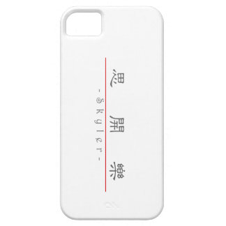 Chinese name for Skyler 22286_2.pdf iPhone 5 Cover