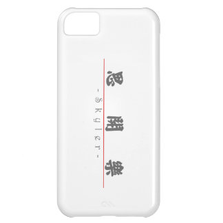 Chinese name for Skyler 22286_4.pdf Case For iPhone 5C