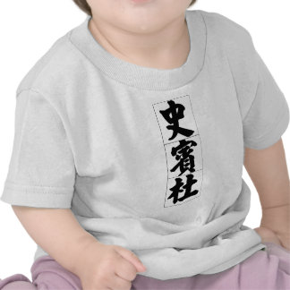 Chinese name for Spencer 20820_4.pdf Tshirts