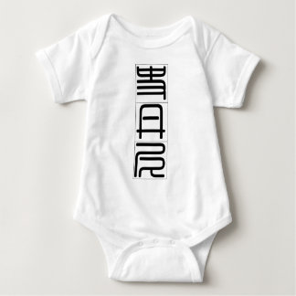 Chinese name for Stanley 20823_0.pdf Baby Bodysuit