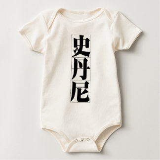 Chinese name for Stanley 20823_3.pdf Baby Bodysuit
