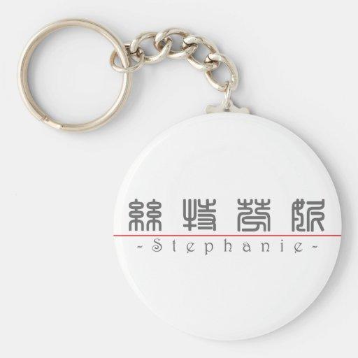 Chinese name for Stephanie 20337_0.pdf Keychain