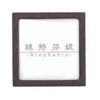 Chinese name for Stephanie 20337_2.pdf Premium Trinket Box