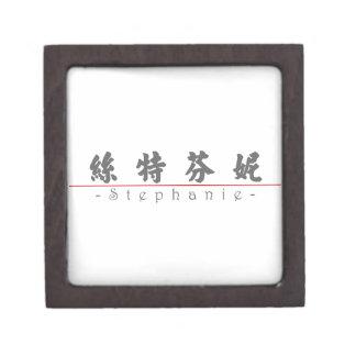 Chinese name for Stephanie 20337_4.pdf Premium Trinket Box