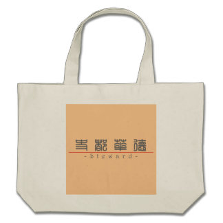 Chinese name for Steward 20826_0.pdf Canvas Bags