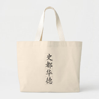 Chinese name for Steward 20826_1.pdf Canvas Bags