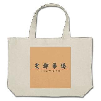 Chinese name for Steward 20826_4.pdf Tote Bag