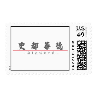 Chinese name for Steward 20826_4.pdf Stamp